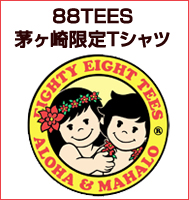 88TEES
